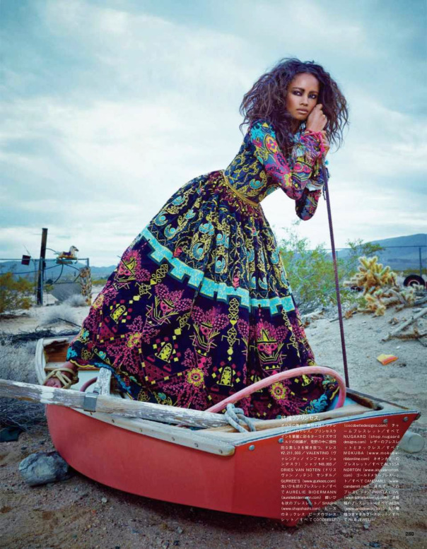 Malaika-Firth-for-Vogue-Japan-July-2014-by-Emma-Summerton-5